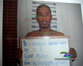 passport-racket-in-bangkok3.jpg