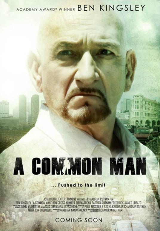 acommonman copy